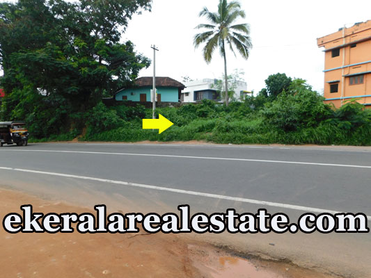 11 cents Road Frontage Land Sale at Attingal