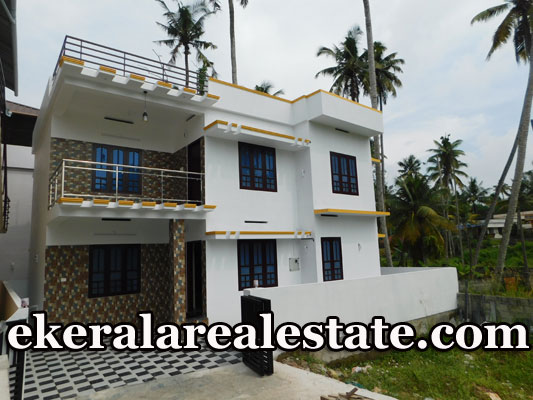 77 Lakhs New House Sale at Prasanth Nagar Ulloor