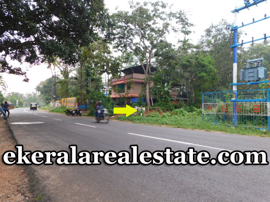 Road Frontage Land Sale Near Venjaramoodu