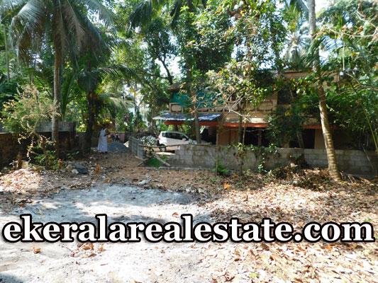 Immediate sale Residential Land at Kailas Nagar Kesavadasapuram
