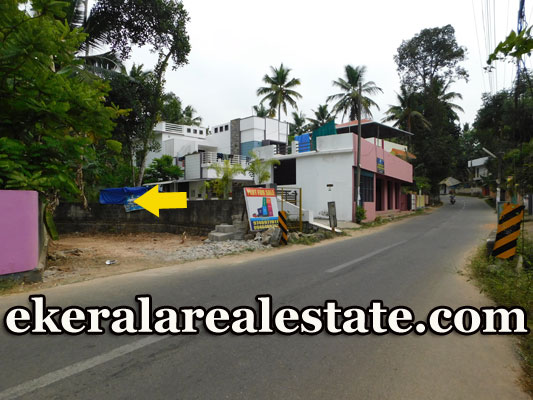 10 cents lorry access land sale in Vellayani Trivandrum