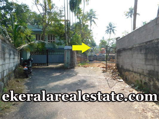 4 cents residential land plot sale in Kumarapuram
