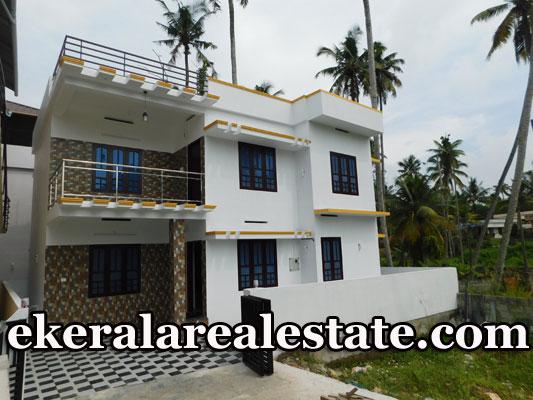 Individual 77 Lakhs New House Sale at Prasanth Nagar Ulloor