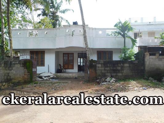 37 Lakhs 1000 Sqft House for Sale Near kattakada