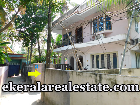 Pulli Lane Chakai 7 cents land and house for sale in Trivandrum
