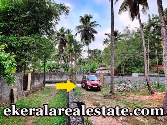 Lorry access land for sale in Chacka Near Mall Of Travancore
