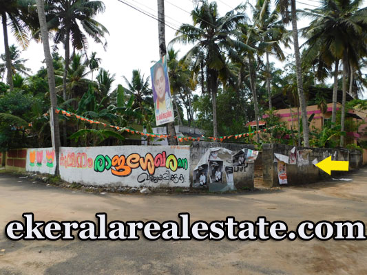 4.5 Cents Residential Plot For Sale in Mottavila Mannanthala