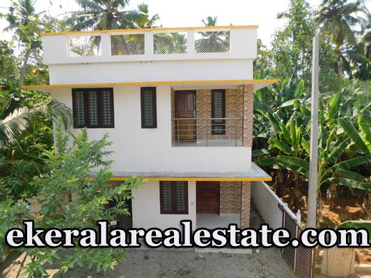 Haritha Nagar Vattiyoorkavu new attractive house for sale