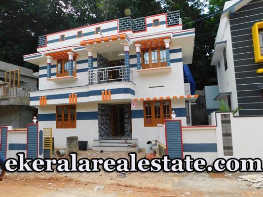 4 Bedroom sale in Pidaram Near Tirumala price below 60 lakhs