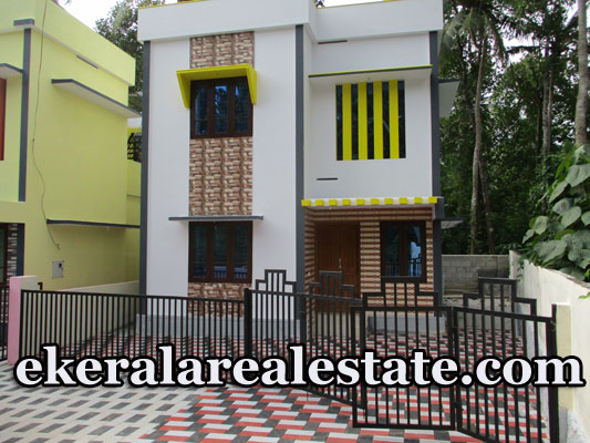 Kaniyapuram 1200 Sqft New low price House For Sale