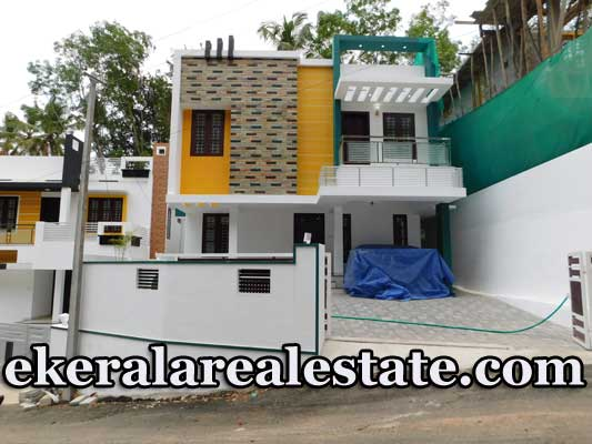 Peyad 5 Cents land and 62 lakhs new house for sale