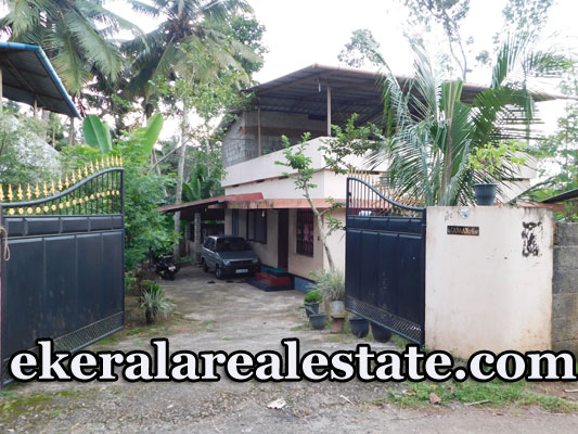 Ooruttambalam 10 cents land and house for sale price below 60 lakhs