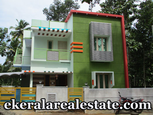 Vellayani Trivandrum 3 cents 1350 sqft New attractive House For Sale