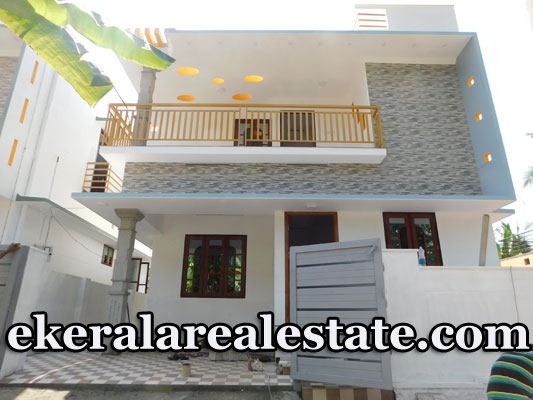 55 Lakhs Super Budget House for sale at Kongalam Mudavanmugal
