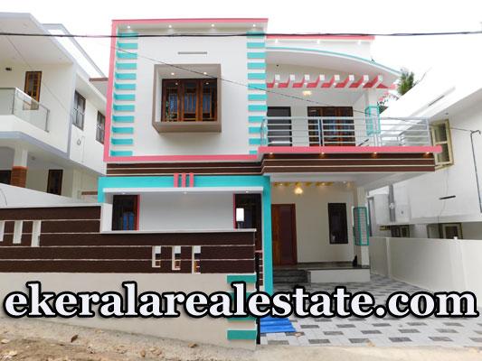 62 Lakhs Super Budget House for sale at Panakara Vattiyoorkavu