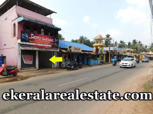 38 Lakhs Budget House for Sale at Malayinkeezhu