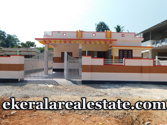 New House For Sale at Attingal Venjaramoodu Road price below 40 lakhs