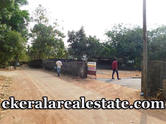 Venjaramoodu  2.35 Lakhs per Cent House Plot For Sale