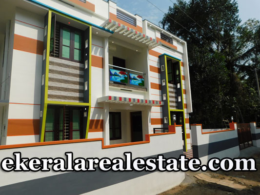 48 Lakhs New House Sale at Kakkamoola Vellayani 1600 sqft 3 bhk